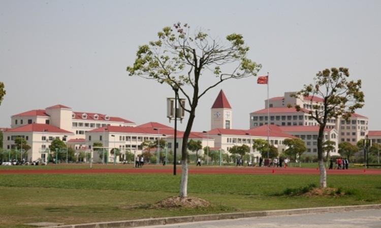 Đại học Sư phạm Thượng Hải là trường trọng điểm quốc gia.