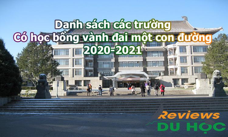 Danh sách các trường có học bổng vành đai một con đường 2020-2021