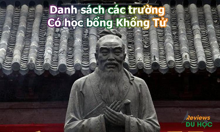 Học bổng Khổng Tử