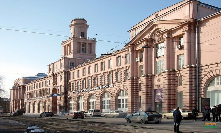 Trường Đại học nghiên cứu quốc gia St. Petersburg (ITMO)